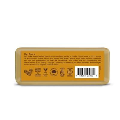 Sheamoisture Raw Shea Butter Bar Soap - 8oz