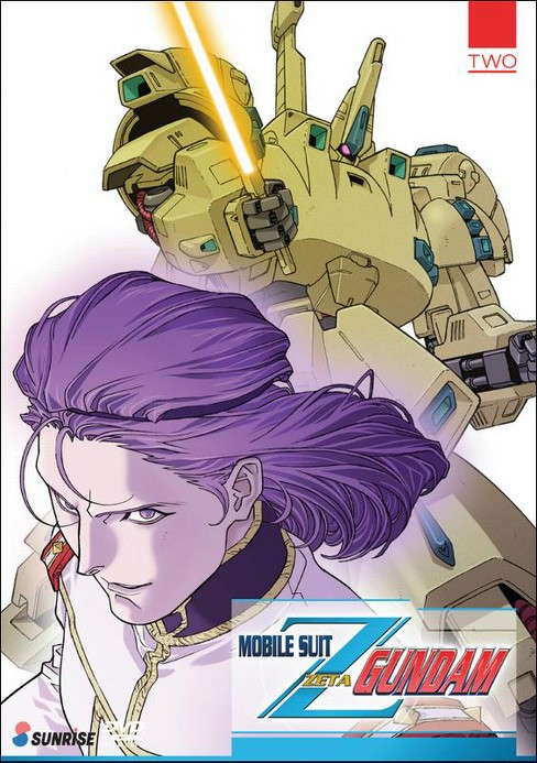 Mobile suit zeta gundam:Part 2 (DVD) - image 1 of 1