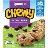 Quaker Chewy 90 Calories Low Fat Oat Meal Raisin Granola Bars - 8ct - image 2 of 4