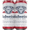 Budweiser Lager Beer - 4pk/16 fl oz Cans - image 4 of 4