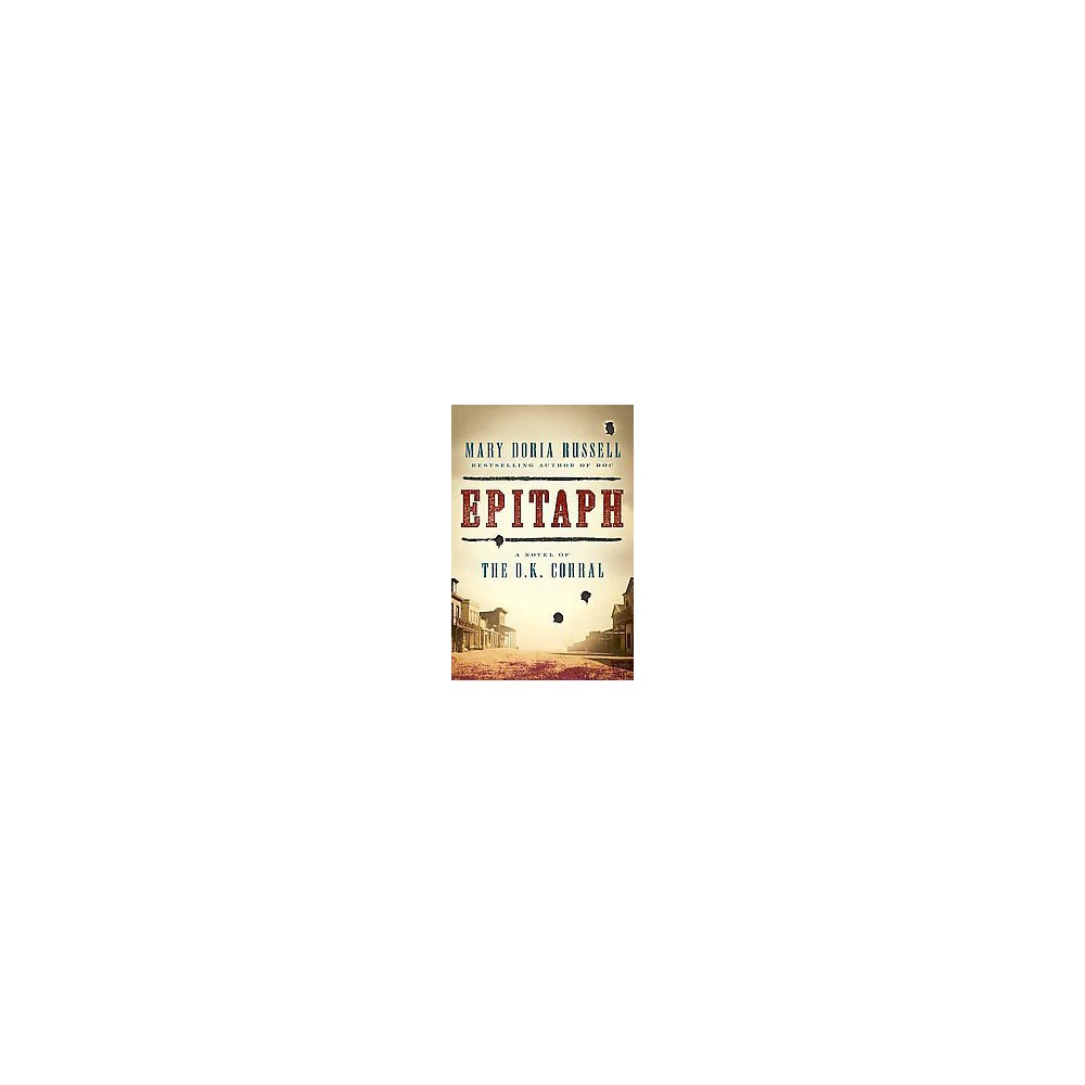 Epitaph (Hardcover), Books