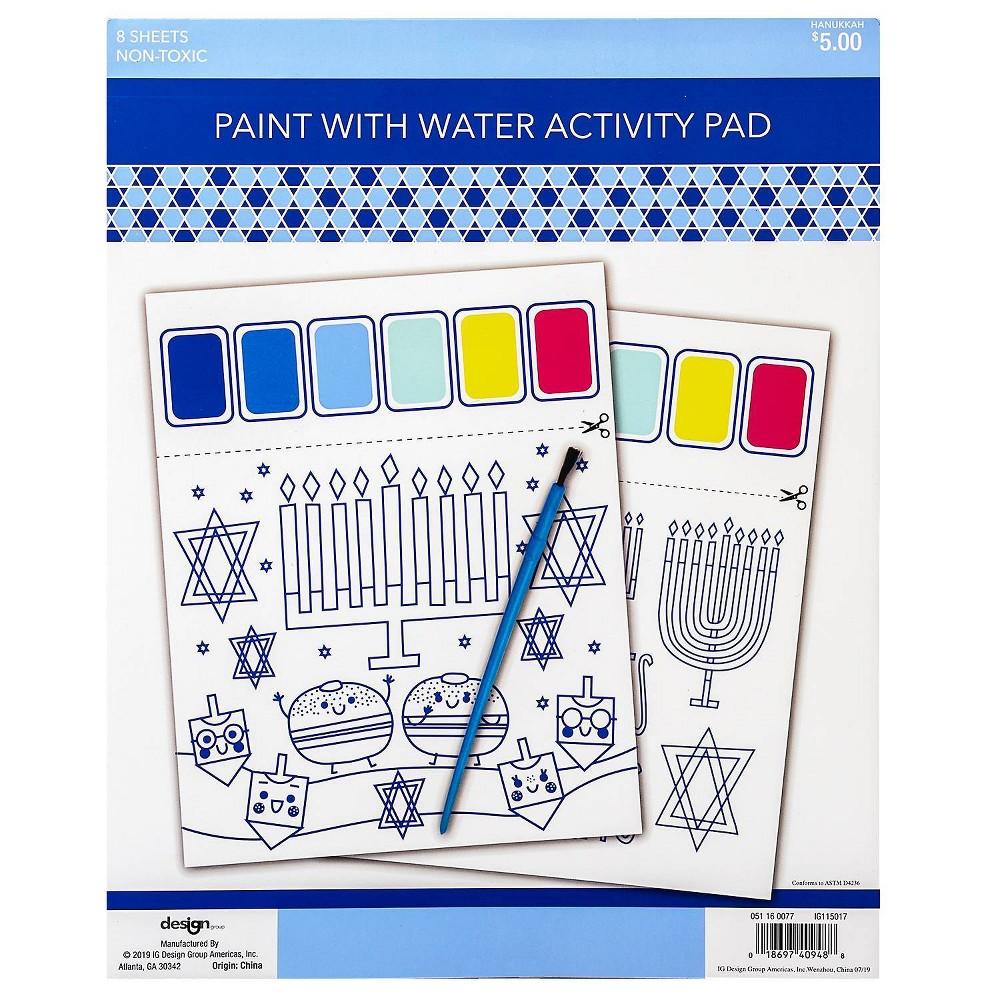 Image of Hanukkah Watercolor Painting Activity Pad