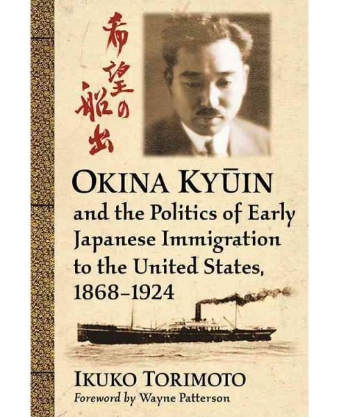 Okina Kyuin and the Politics of Early Japanese Immigration to the United States, 1868-1924 (Paperback) - image 1 of 1
