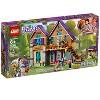 LEGO Friends Mia's House 41369 - image 4 of 4