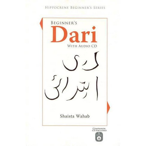 Beginner's Dari with Audio CD - (Hippocrene Beginner's) by  Shaisa Wahab (Mixed media product) - image 1 of 1
