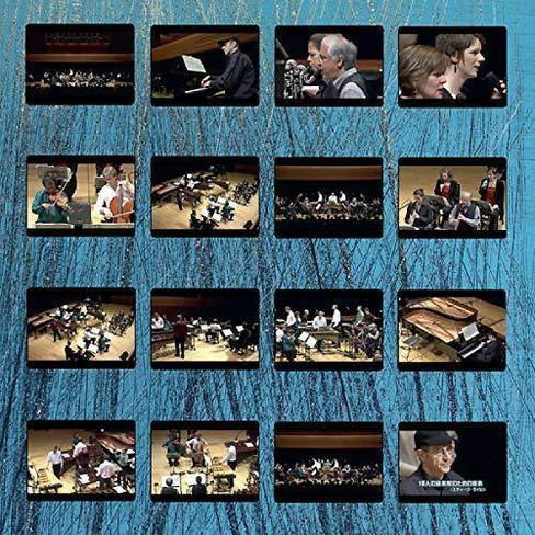Reich & ensemble - Reich & ensemble modern&synergy vocals-tokyo opera city 21.5.2008 (Vinyl) - image 1 of 1