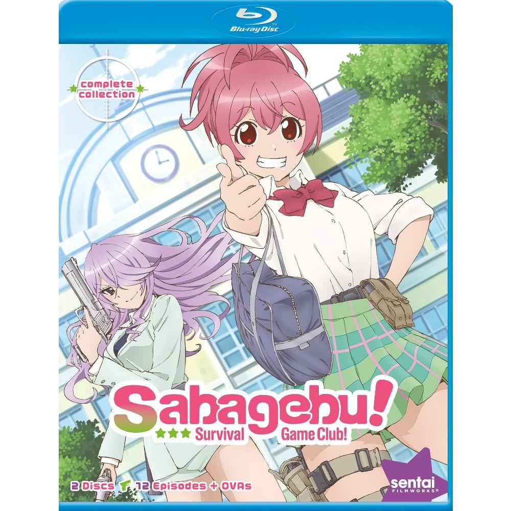 Sabagebu:Survival Game Club Complete (Blu-ray)