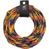 Airhead Poparazzi 2 Double Rider Wing-Shaped Towable Tube w/ 60-Foot Tow Rope - image 4 of 4