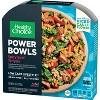 Healthy Choice Gluten Free Frozen Power Bowls Spicy Beef Teriyaki with Cauliflower Rice - 9.25oz - image 2 of 3