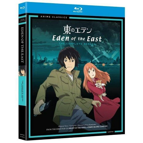 Eden of the East: The Complete Series (Blu-ray)(2013) - image 1 of 1