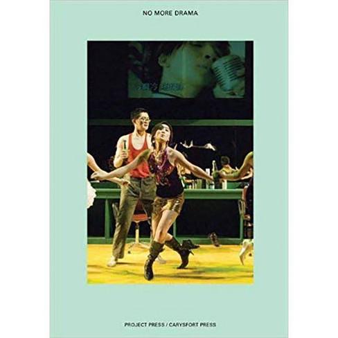 No More Drama - (Paperback) - image 1 of 1