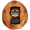 Kretschmar Pan Roasted Honey Off the Bone Turkey Breast - Deli Fresh Sliced - price per lb - image 2 of 4