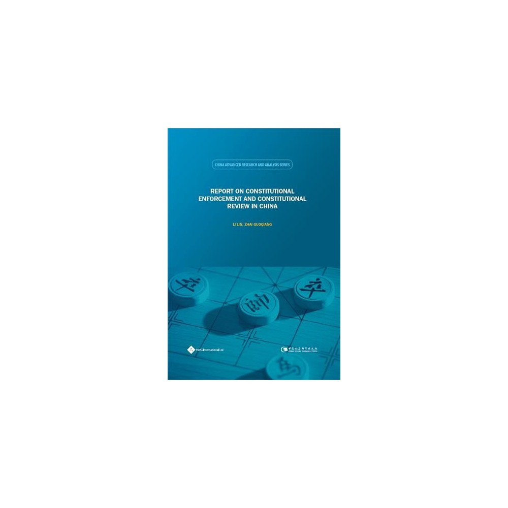 Report on Constitutional Enforcement and Constitutional Review in China (Hardcover) (Lin Li & Guoqiang