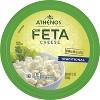 Athenos Traditional Feta Cheese - 12oz - image 2 of 4