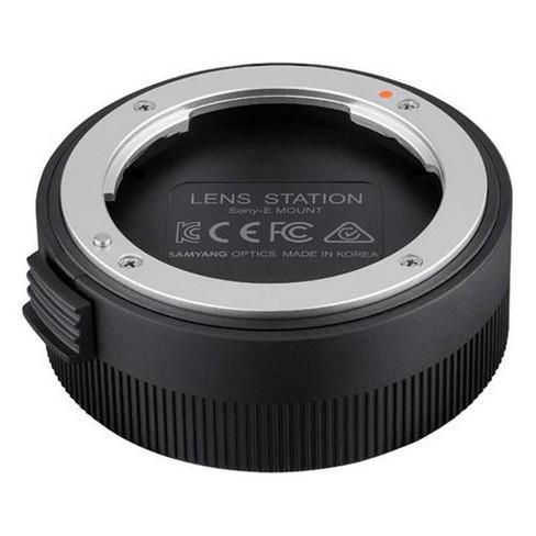 Samyang Lens Station for Sony E - image 1 of 2
