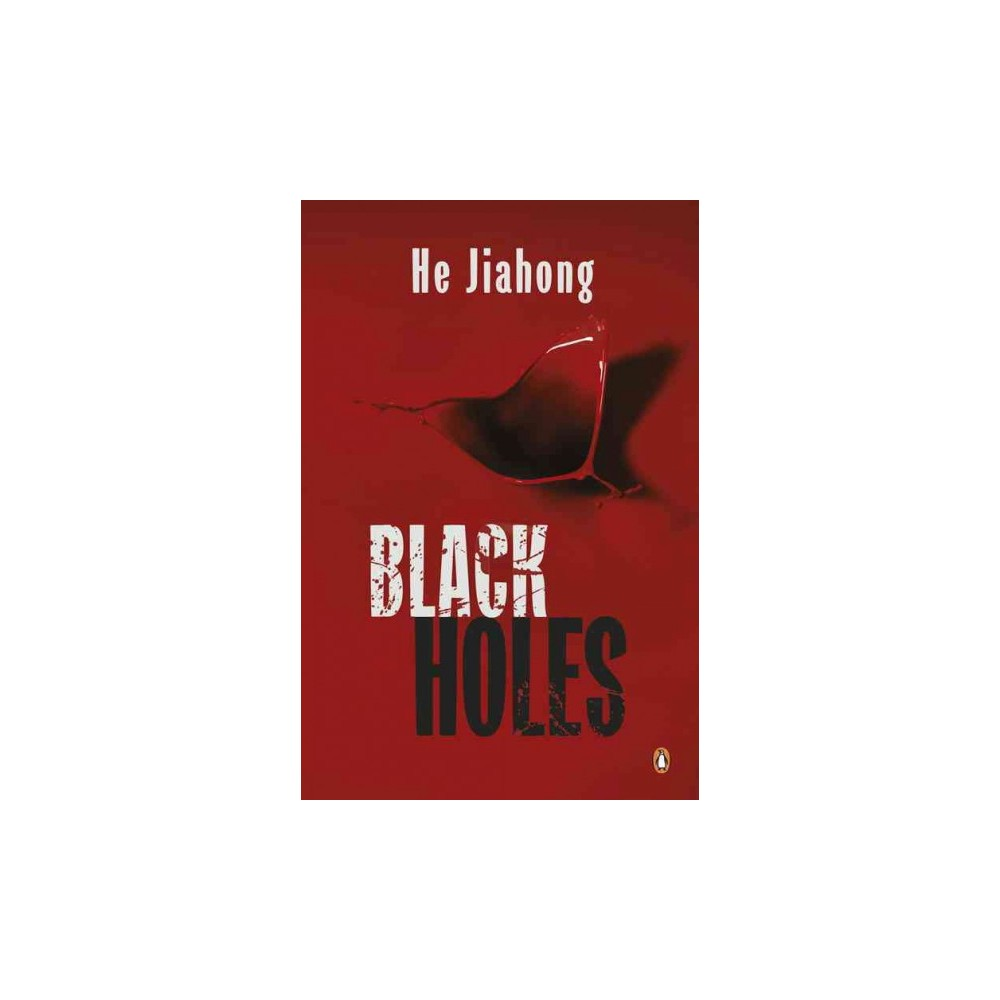 Black Holes (Paperback) (Jiahong He)