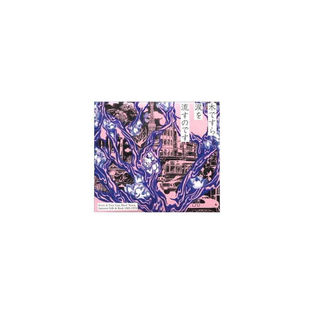 Various - Even A Tree Can Shed Tears:Japanese F (CD)