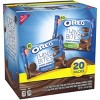 Oreo Thins Bites Fudge Dipped Sandwich Cookies Multipack - 20ct - image 3 of 4