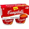Campbell's Tomato Soup - 4pk/7oz cans - image 2 of 4