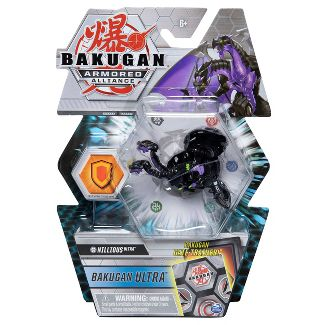 """Bakugan Ultra Nillious Armored Alliance Collectible Action Figure and Trading Card 3"""""""