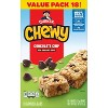 Quaker Chewy Chocolate Chip Granola Bars - 18ct/15.2OZ - image 2 of 4