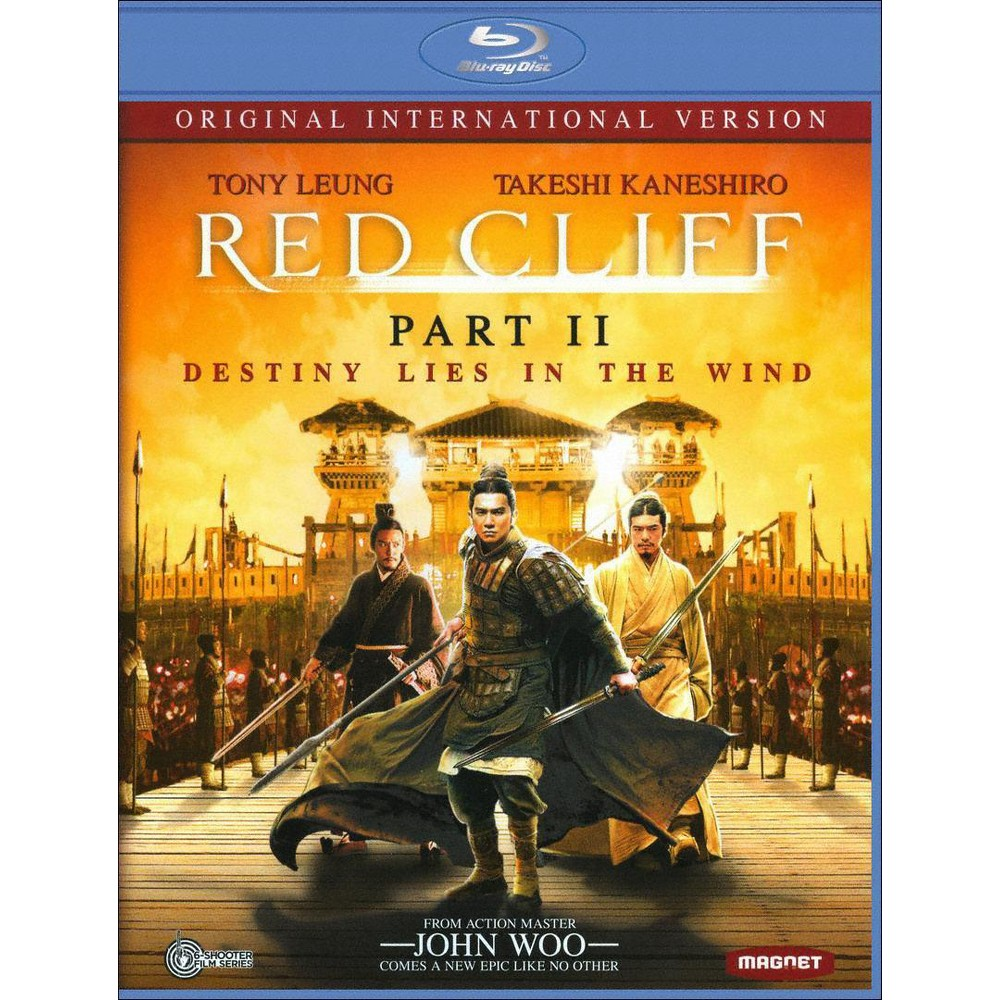 Red Cliff Original International Pt 2 (Blu-ray)