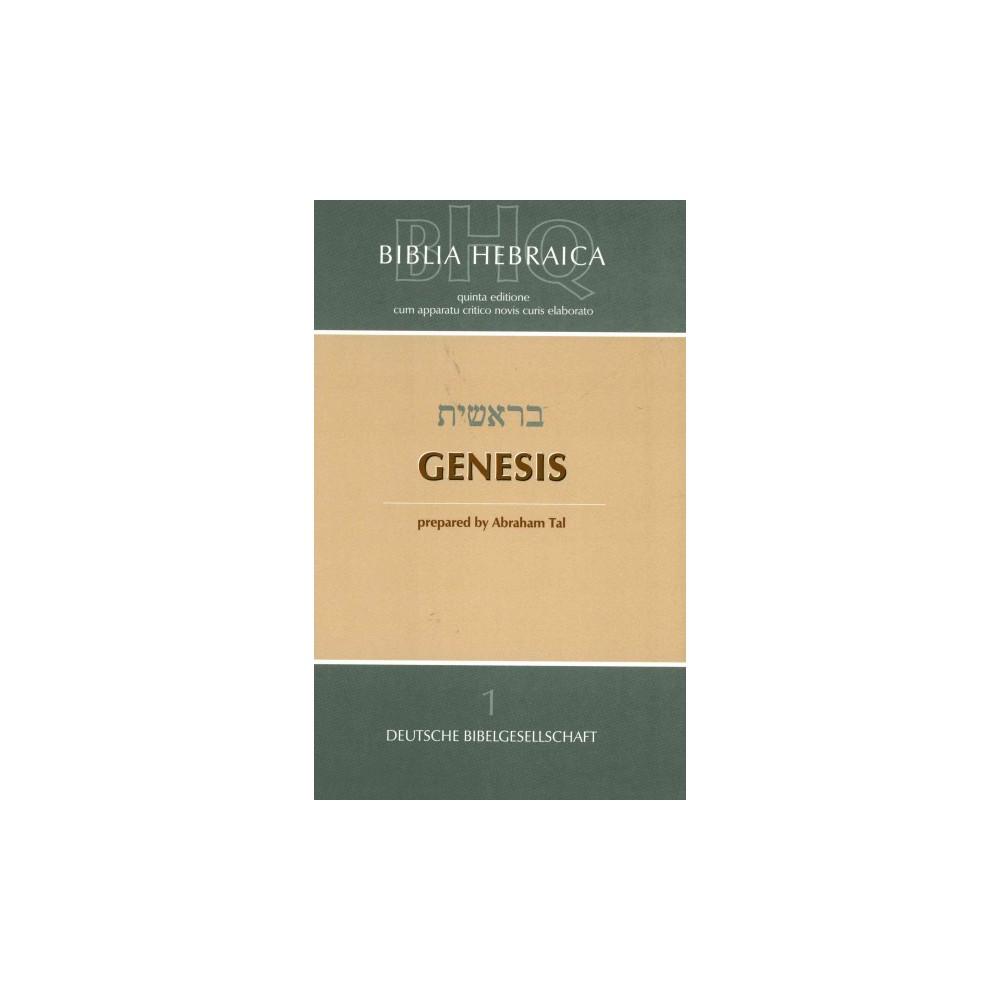 Genesis (Paperback) (Abraham Tal)