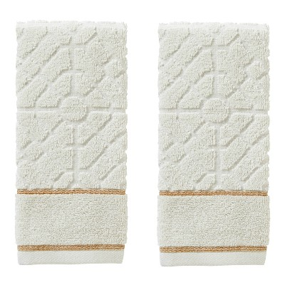 2pc Vern Yip Bamboo Lattice Tip Towel Set Natural - SKL Home