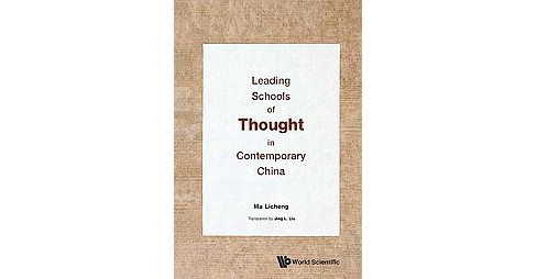 Leading Schools of Thought in Contemporary China (Hardcover) (Ma Licheng) - image 1 of 1