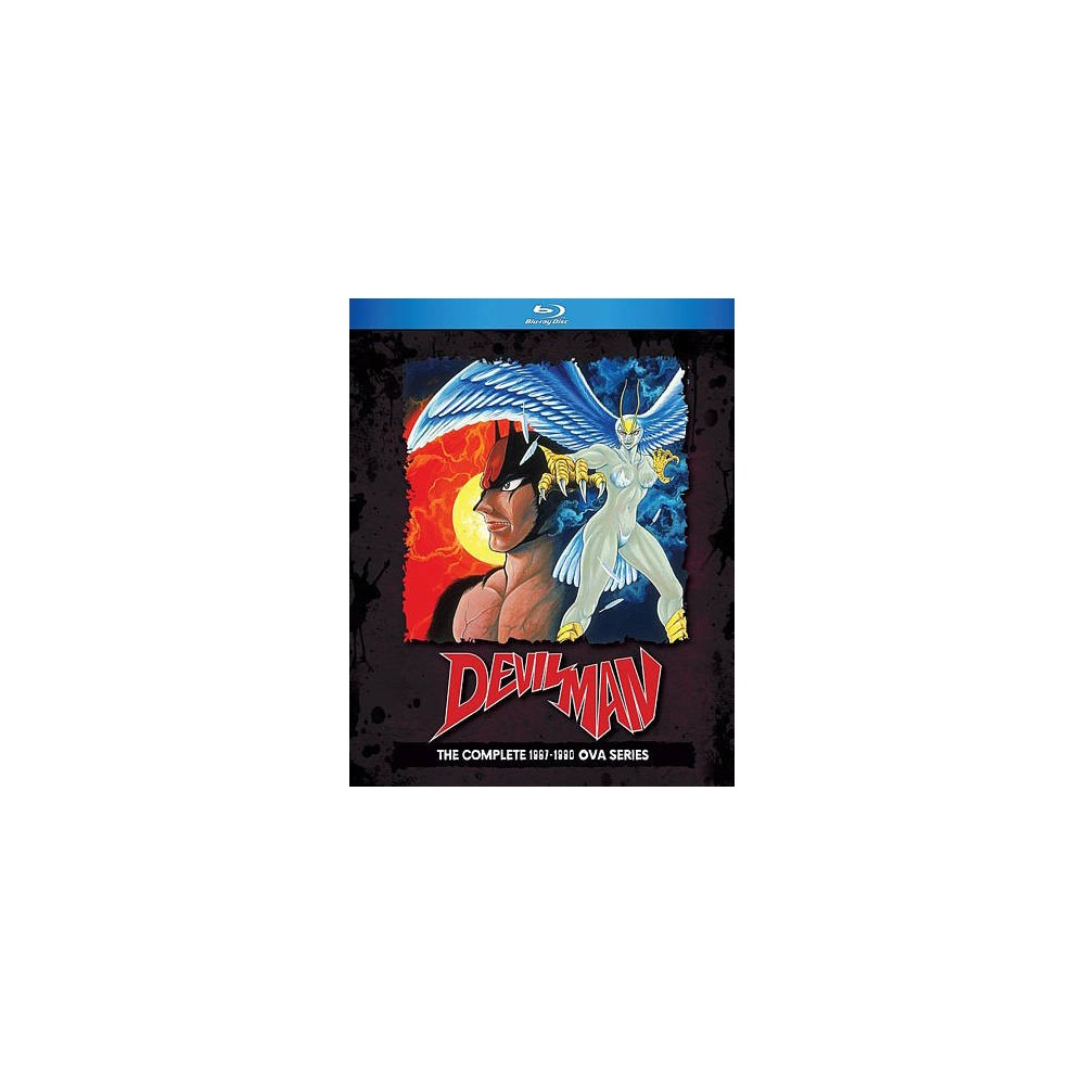 Devilman:Complete Ova Series (Blu-ray)