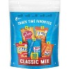 Chex Mix Snack Time Favorites Classic Mix - 12oz - image 2 of 3