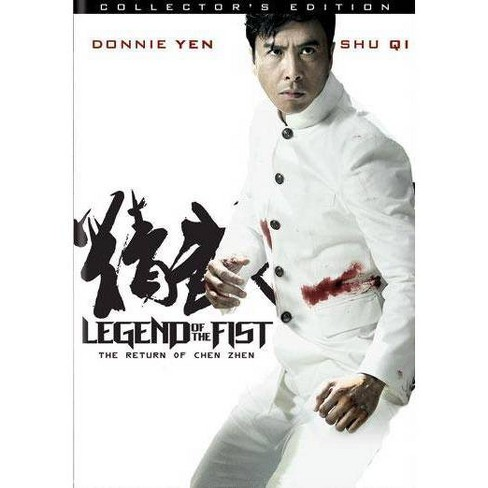 Legend of the Fist: The Return of Chen Zhen (DVD) - image 1 of 1