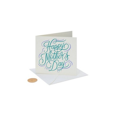 Mother's Day Colorful Swirl Card - Papyrus