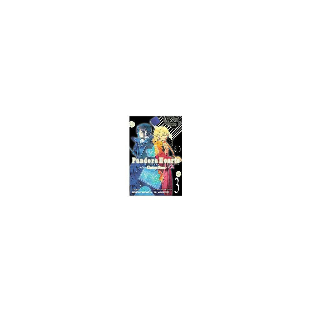 Pandorahearts - Caucus Race 3 ( Pandorahearts Caucus Race) (Paperback)