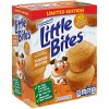 Entenmann's Chocolate Chip Cookie Little Bites - 5ct/8.25oz - image 2 of 4