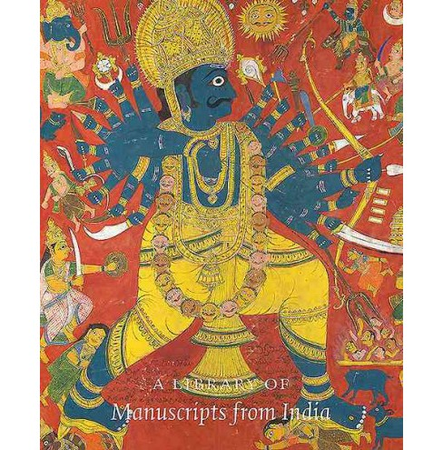Library of Manuscripts from India (Paperback) (Sam Fogg) - image 1 of 1