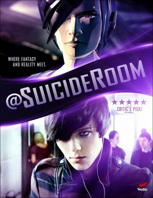 At suicideroom (DVD) - image 1 of 1