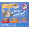Purina Friskies Shreds Variety Pack Wet Cat Food Cans -  5.5oz - image 2 of 4