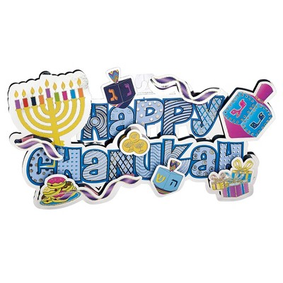 "Rite Lite 14.5"" Happy Chanukah 3-D Hanging Decor with Glitter Accents - Silver/Blue"