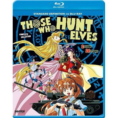 Those Who Hunt Elves: Complete Collection (Blu-ray)(2019)