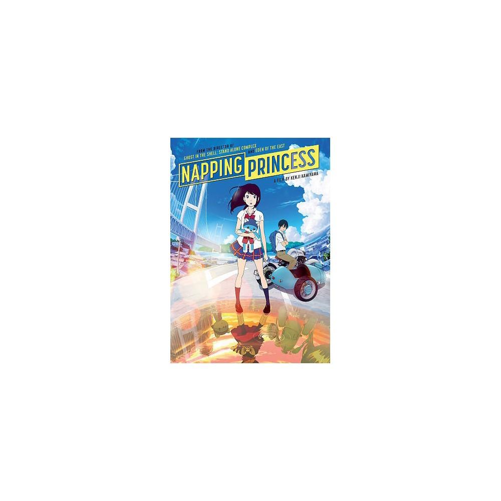 Napping Princess (Dvd), Movies