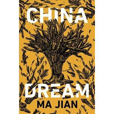 Image result for China Dream, Ma Jian (5/7)