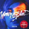 5 Seconds of Summer - Youngblood (Target Exclusive, CD) - image 4 of 4