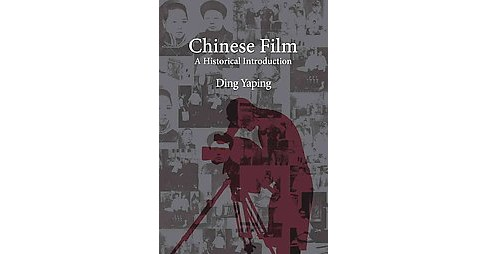 Chinese Film : A Historical Introduction (Paperback) (Ding Yaping) - image 1 of 1