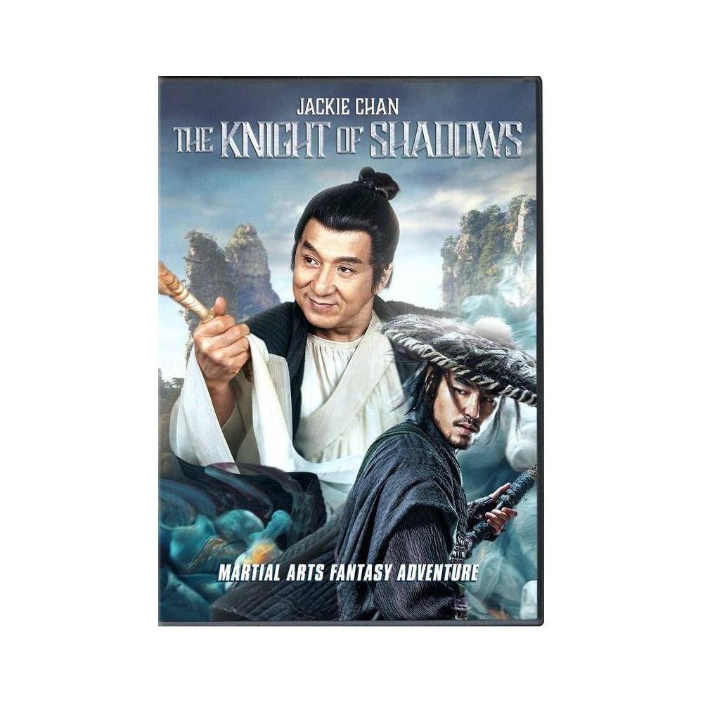 The Knight Of Shadows Between Yin And Yang Dvd 2020