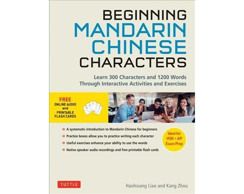 Beginning Mandarin Chinese Characters : Learn 300 Chinese Characters and 1200 Chinese Words Through - image 1 of 1