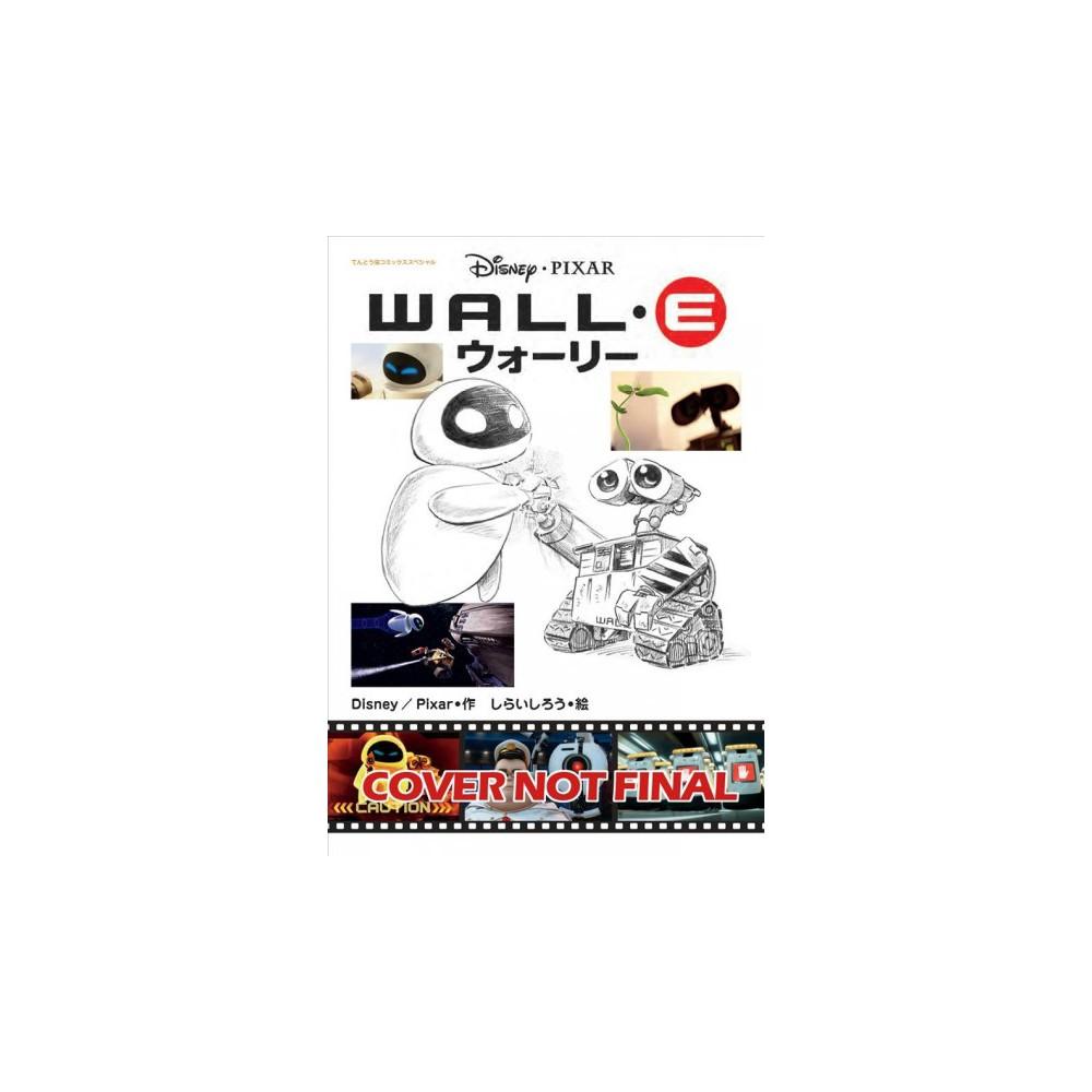 Wall-E - by Shiro Shirai (Paperback)
