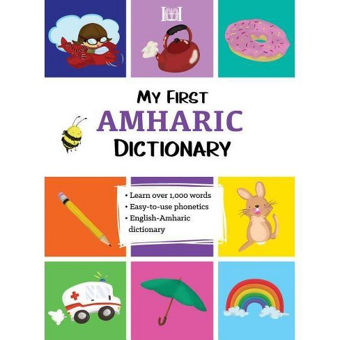 My First Amharic Dictionary - (Paperback)