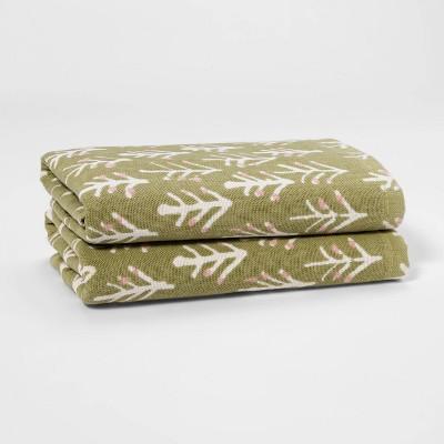 2pk Flat Woven Hand Towel Set - Threshold™