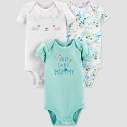 Baby Girls' 3pk Cheetah Bodysuit - Just One You® made by carter's Turquoise/Gray/White